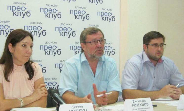 Финансовая децентрализация: первые результаты Днепропетровщины и перспективы