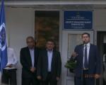 Центр внешкольной работы на жилмассиве Тополь-1 открыл двери для учеников